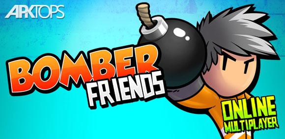 Bomber Friends v2.17 دانلود بازی دوستان بمب گذار + مود برای اندروید | نسیم دانلود