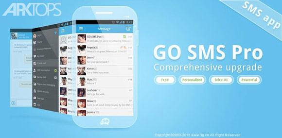 GO SMS Pro Premium VIP v7.57 دانلود نرم افزار مدیریت اس ام اس اندروید | نسیم دانلود