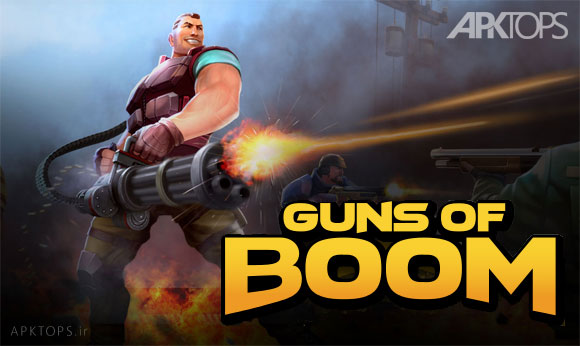 guns-of-boom