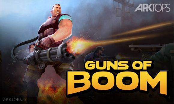 Guns of Boom v4.0.1 دانلود بازی اکشن و آنلاین سلاح های انفجاری برای اندروید | نسیم دانلود