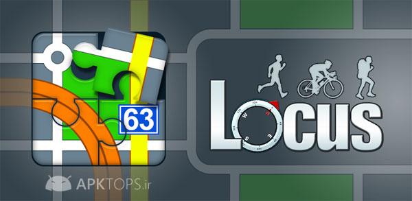Locus Map Pro – Outdoor GPS v3.30.4 جی پی اس لوکاس + نقشه ایران برای اندروید | نسیم دانلود