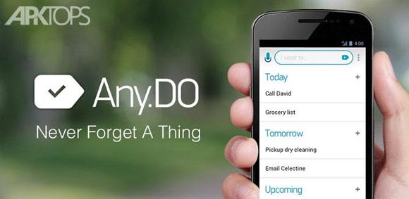 Any.do: To-do list & Calendar Premium v4.9.4.4 دانلود نرم افزار یادآور اندروید | نسیم دانلود