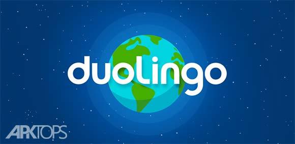 Duolingo Learn Languages v3.81.4 Unlocked آموزش زبان اندروید اندروید | نسیم دانلود