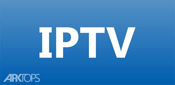IPTV Pro دانلود برنامه ای پی تی وی تماشای آنلاین تلویزیون