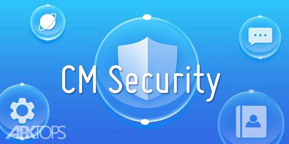 CM Security Antivirus AppLock Premium v4.5.7 دانلود آنتی ویروس سی ام اندروید اندروید | نسیم دانلود