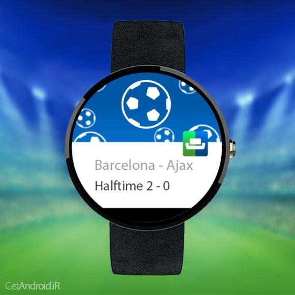 دانلود SofaScore Live Score | نرم افزار نمایش نتایج زنده فوتبال اندروید