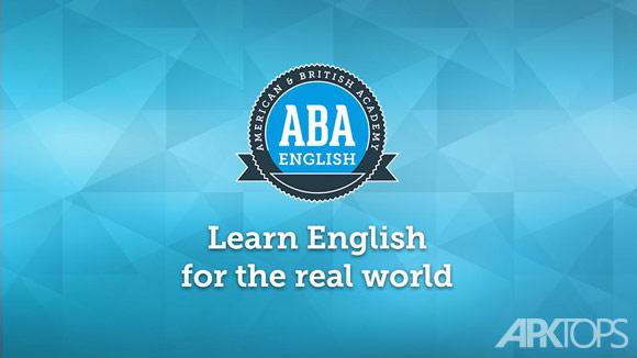 نسیم دانلود | برنامه آموزش زبان