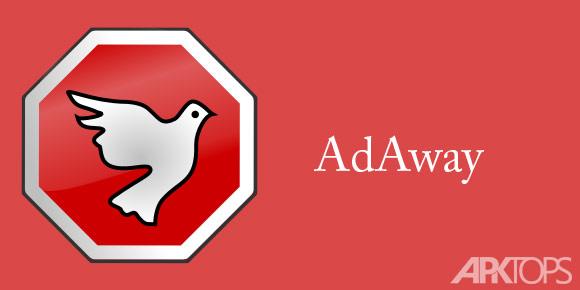 AdAway v4.0.1-180507 دانلود برنامه بلاک کردن تبلیغات مزاحم اندروید | نسیم دانلود